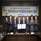 해상풍력,부유,두산중공업,한국석유공사
