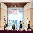지역경제,김천,김천시,건립,경북