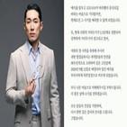 김율호,결혼식
