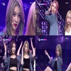써드아이,활동,매력,방송,후속곡