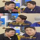 먹방,김준현,메뉴