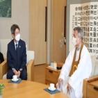 원불교,장관,남북