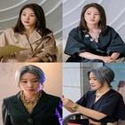 박지영,가장,연자