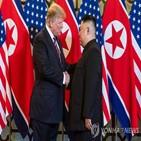 위원장,트럼프,대통령,북한,친서,공개