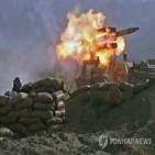훈련,이란군,미군,이라크