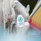 코로나19,모금,위해,백신,아프리카