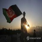 탈레반,정부,아프간,미국,협상,여성,평화협상,대통령,테러,갈등