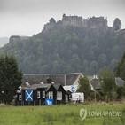 스코틀랜드,영국,잉글랜드,분리독립,아일랜드,브렉시트,북아일랜드,독립,총리,주민투표
