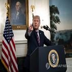 위원장,트럼프,대통령,공개,친서,북한