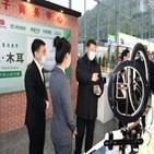 중국,라이브커머스,판매,온라인,방송,시장,자동차,상품,브랜드,라이브방송