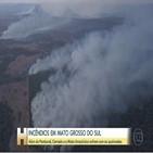 브라질,화재,아마존,연기,발생