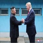 친서,회동,트럼프,김정은,대통령,위원장,하노이,판문점
