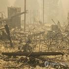 산불,오리건주,지역,서부,사망자,대기질,워싱턴주