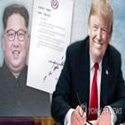 트럼프,대통령,한국,북한,우드워드,비핵화,친서,위원장