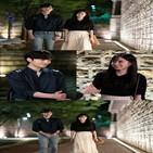 박준영,채송아,모습,돌담길,사람