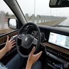 기능,차량,반자율주행,센서,도로,소비자,스티어링,자율주행,운전,사용