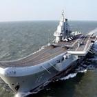 항공모함,중국,진수,건조