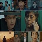 김욱,김현미,장판석,왕실,모습,마을,사실