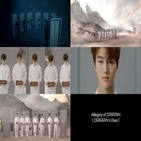 멤버,데뷔,공개,알레고리,울림엔터테인먼트,차준호