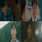 김욱,고수,엄마,장판석