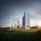 아파트,남양뉴타운,전셋값,편한세상,청약,경우,개발,적용,마련,가점