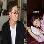 서울컬렉션,문정욱,브랜드,문화적