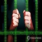 사이트,정보,디지털교도소,전체,접속차단,법률