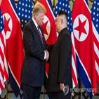 친서,트럼프,대통령,위원장,북미정상회담