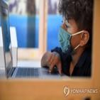 학생,아동,극단,선택,학교,연구진,코로나19,중국