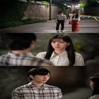 채송아,박준영,사람,모습,친구