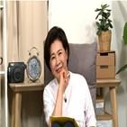 박정수,옥탑방,시어머니,전문