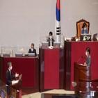 장관,추미애,의원,아들,정경두,국방부,휴가,민의힘,국민,검찰개혁