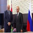 벨라루스,루카셴코,대통령,푸틴,러시아,입장,지지,대한,정권,회담