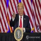 트럼프,대통령,문제,질서,법과,바이든,후보