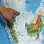 중국,남중국해,인도네시아,해역,침범