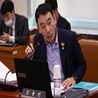 검찰개혁,민의힘,의원,장관,추미애