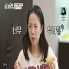박은영,서현진,선배