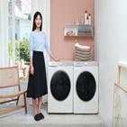 세탁기,제품,건조기
