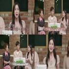 김하영,재연배우