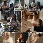 정동원,팬미팅,사람,박은영,아내,부부,홍석천,서현진,김형우,헨리