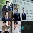 사건,서동재,비밀,실종,박광수,다시,남양주,통영