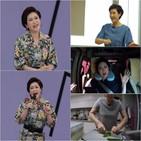 김용임,성대모사,퍼펙트라이프,개인기