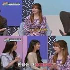 써니,소녀시대,걸그룹