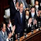 총리,아베,내각,스가,일본,각료,중의원,자리,정권
