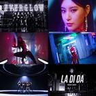 에버글로우,타이틀곡,뮤직비디오,티저,강렬