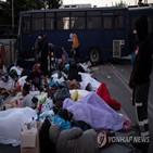 난민,그리스,독일,난민캠프,수용