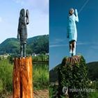 멜라니아,슬로베니아,여사,조각상,방화,이번