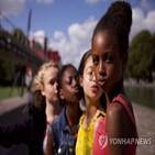 넷플릭스,영화,아동,정치권,성적,미국,아이