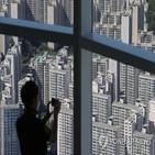 서울,부동산,매수,최근,보고서,증여,다주택,집합건물,무주택자