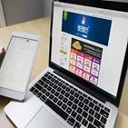 사은품,설치,최대,인터넷가입,서비스,소비자,당일,인터넷비교사이트,LG